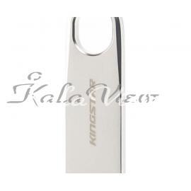 Kingstar Ks220 Flash Memory 16Gb