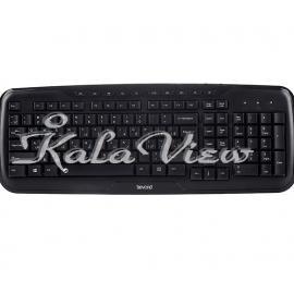 کیبورد کامپیوتر فراسو Beyond FCR 3490 Wired Keyboard