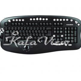 کیبورد کامپیوتر فراسو FCR 8905 Office Wired Keyboard With Keyskin