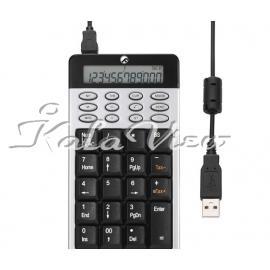کیبورد کامپیوتر فراسو FNP 720 Numeric Keypad
