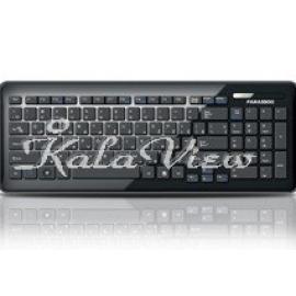 کیبورد کامپیوتر فراسو Slim Design Multimedia Wired Keyboard FCR 5620