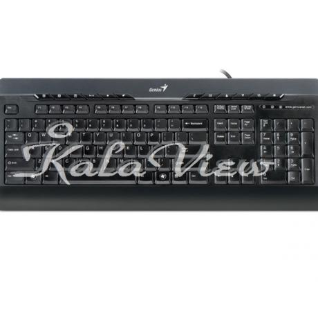 images of computer keyboard and mouse