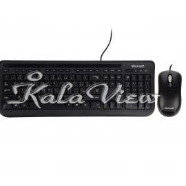 کیبورد کامپیوتر مایکروسافت Desktop 400 Wired Keyboard and Mouse With Persian Letters