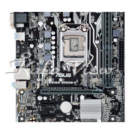 مادربرد کامپیوتر ایسوس PRIME B250M K