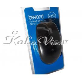 Beyond Bm 1215 Mouse