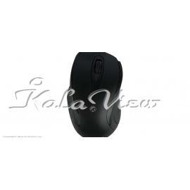 Beyond Fom 1260 Mouse