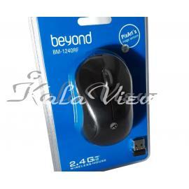 Beyond Bm 1240Rf Wireless Mouse