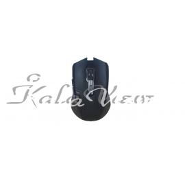 Beyond Fom 1368Rf Wireless Mouse