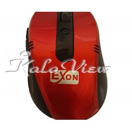 Exon 1500 Wireless Mouse