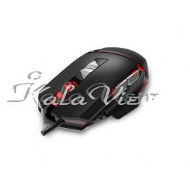 Havit Hv Ms793 Gaming Mouse