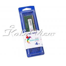 رم لپ تاپ Adata MN RL01 DDR4( PC4 ) 2400( 19200 ) 4GB CL17