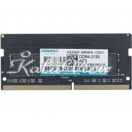 رم کامپیوتر کینگ مکس DDR4 2133Mhz Single Channel 4Gb