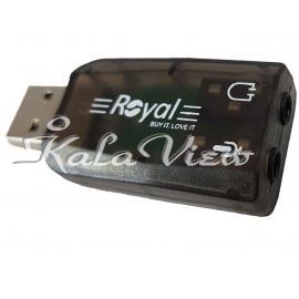 کارت صدا کامپیوتر Sound Card Usb Royal