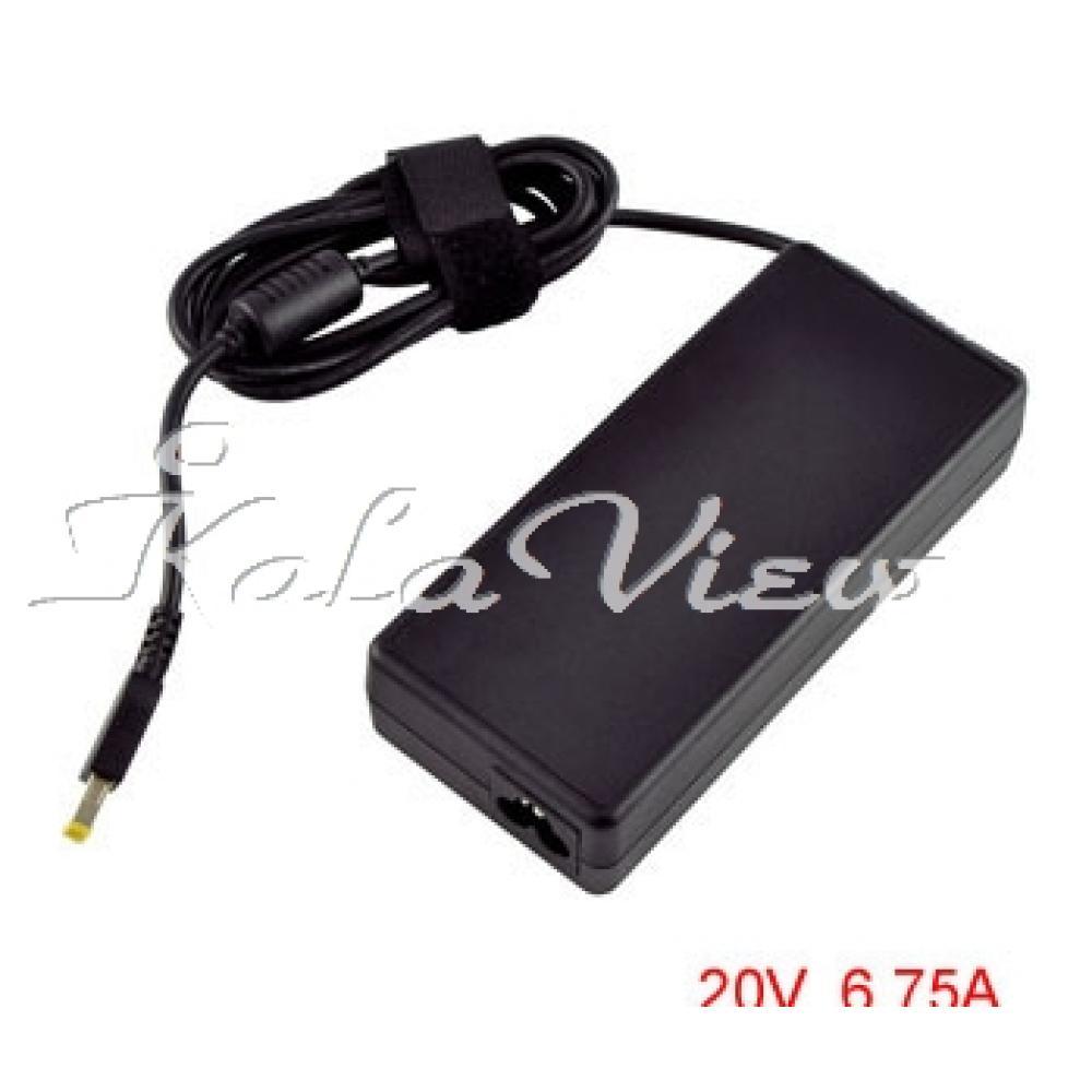 شارژر لپ تاپ لنوو 20ولت 6.75آمپر