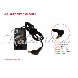 شارژر و آداپتور لپ تاپ گیت وی LT2102