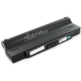باتری لپ تاپ سونی SonyVGN C61HB P 9