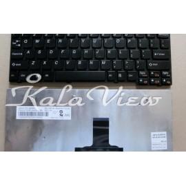کیبورد لپ تاپ لنوو Ideapad s10 3 0647 2au