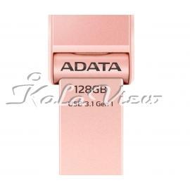 فلش مموری لوازم جانبی Adata AI920  128GB
