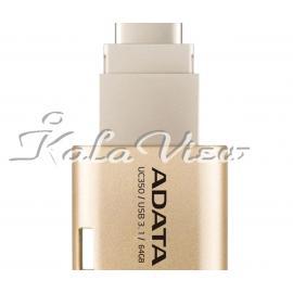فلش مموری لوازم جانبی Adata UC350 USB Type C  64GB