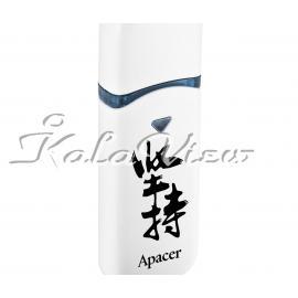 فلش مموری لوازم جانبی Apacer AH333 Chinese Character Edition  64GB
