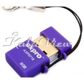 فلش مموری لوازم جانبی Axpro AXP5719  4GB