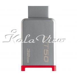 فلش مموری لوازم جانبی کینگستون DataTraveler 50  32GB