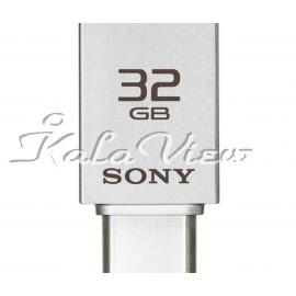 فلش مموری لوازم جانبی سونی USM  32GB
