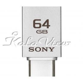 فلش مموری لوازم جانبی سونی USM  64GB