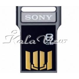فلش مموری لوازم جانبی سونی MicroVault USB Flash USM8GV  8GB