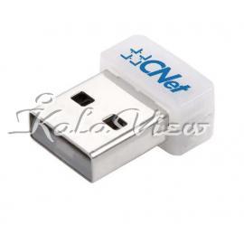 کارت شبکه شبکه Cnet CQU 906 Wireless N Pico USB Dongle