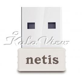 کارت شبکه شبکه Netis Wf2120 150Mbps Wireless Nano Usb