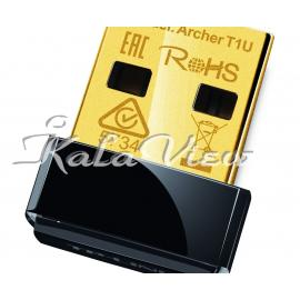 کارت شبکه شبکه Tp link Tp Link Archer T1u Wireless Ac450 Usb Adapter