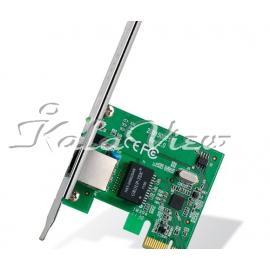 کارت شبکه شبکه Tp link TG 3468 Gigabit PCI Express Network Adapter
