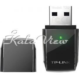 کارت شبکه شبکه Tp link Archer T2U AC600 Wireless Dual Band USB Adapter