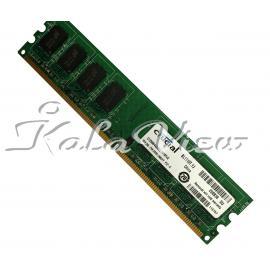 رم DDR2 Single Channel 800 Mhz Cl6 Crucial Udimm 2Gb